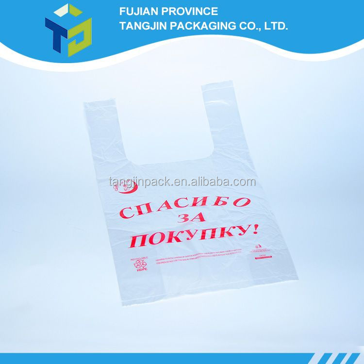 Hot sale high quality shopping plastic handle type pe bag for garment