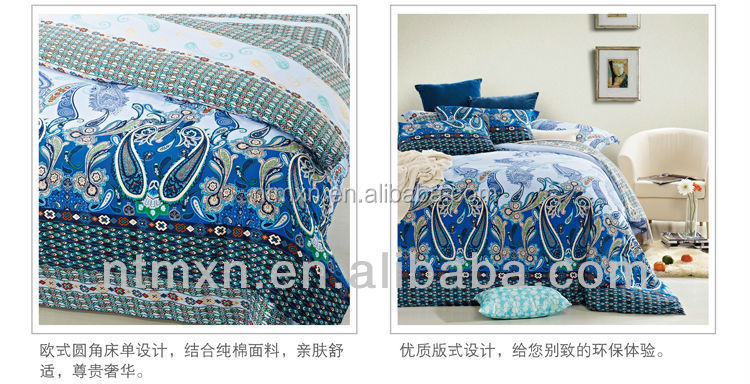 Bedding set bedsheet 2014New product reactive printing design king queen size modern duvet cover set Golden Selection Satin