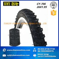 26X1.95 MTB Bicycle Tyre