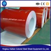 Dip Galvanized Steel Coil,Color Coated Prepainted Galvanized Steel Coils