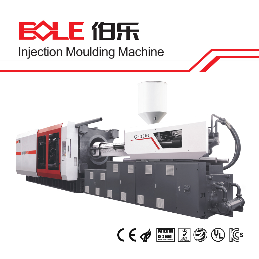 BL1400EKII gold coin plastic injection moulding machine