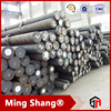 china supplier carbon steel solid round bar