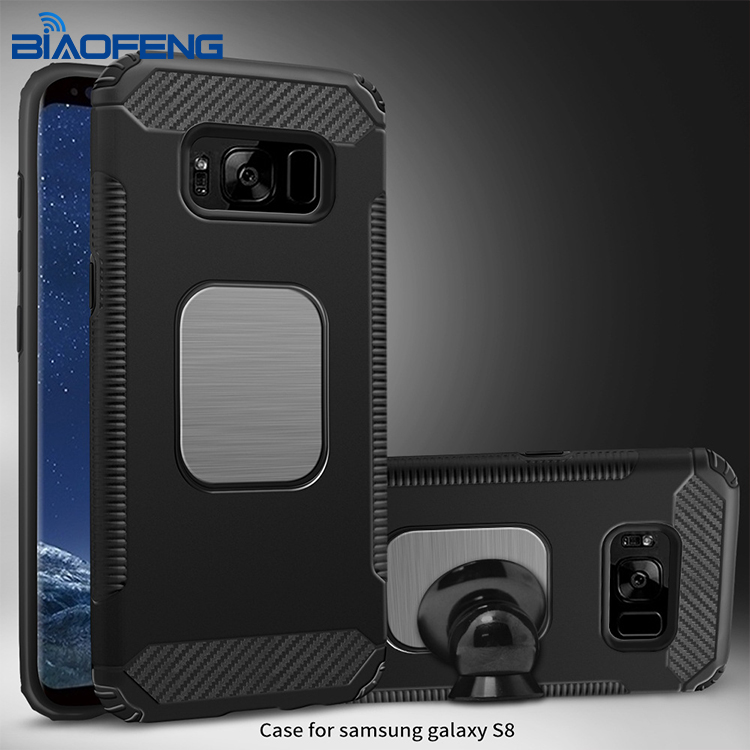 2018 Custom Shockproof Magnetic Car Holder Mobile Shell Free Sample Case Phone Cover For Samsung S8