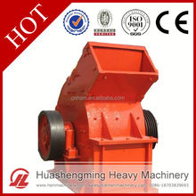 HSM Professional Best Price Stone Coal sand hammer crusher drawing