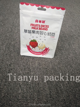 food packaging aluminized plastic standing up pouch with zipper