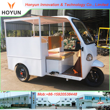 HOYUN Dayang Dayun Zongshen Haojin Passenger Electric Tricycle