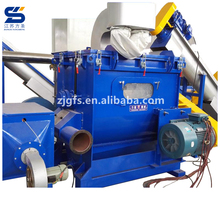 Waste PP PE LDPE LDPE film plastic recycle washing machine