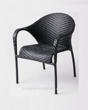 2015 Widely Used Rattan/Wicker Curved Single Dining Outdoor Chair