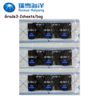 Wholesale seasoned korean crispy seaweed snack