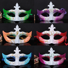 Fancy dress ball mask halloween costume ball mask party mask