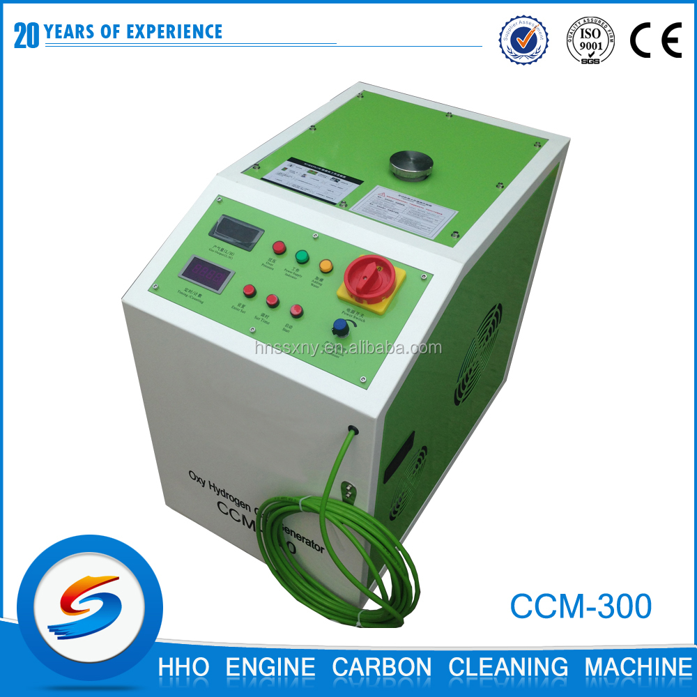 Water Electrolysis Hydrogen HHO Gas Generator Best Price For Motor Bike Carbon Cleaning Machine