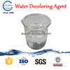 Package Plastic Drums Decolor Agent For