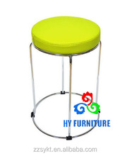 Creative design home bar short stool round thick PVC seat shoe fitting stool