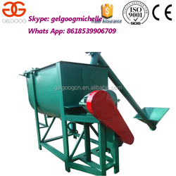 Automatic Factory Supply Dry Mortar Mixing Machine
