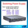 110V/220V industrial DC power supply