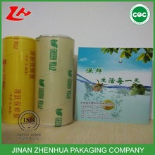 fresh wrap pvc cling film wrap Xin nanya wrap ,food grade plastic film roll, fruits vegetables packing film