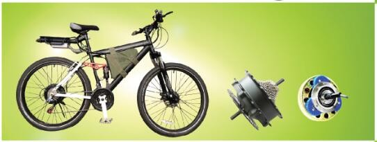 MAC small battery powered motor for electric bicycle , wheelchair