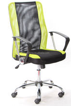 HC-6020-1 office chair seat cover fabric
