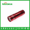 High End 9 LED Flashlight Promotional