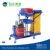 AF08173 Cleaning Trolley multifunction service cart