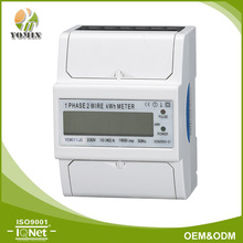 Lcd Active din rail type Kwh Electricity Energy Meter