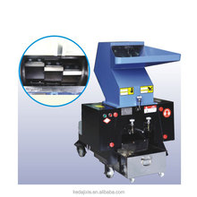 Factory price PP PE PET LDPE Plastic Crusher Shredder Grinder Machine