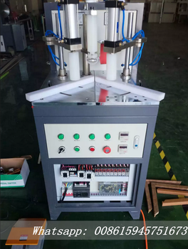High-frequency heating machine for wood frame and MDF board assembling