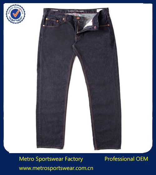 High Quality Hudson Slim Leg Jean