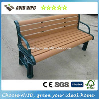 Park waterproof composite WPC bench / garden leisure chairs / outdoor furniture WPC chairs