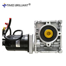 China supply motor 24v 100w brushless electric dc motor with worm gearbox RV30 <strong>10</strong>:1 ratio