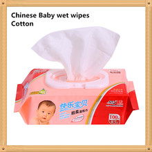 baby care Wet Wipes With alcohol free and non irritating