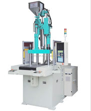 70T Vertical Single Slider golf shoe sole Injection moulding making machines price HM0112-10