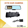 H170 Car Rearview Mirror Car dvr Dual Camera 1080p 2ch with Front and Rear Camera, Car Side Mirror Camera