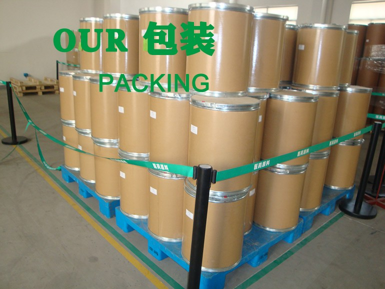 Hydroquinone(HQ) Cas no.:123-31-9 photo for face cream technical grade Manufactory