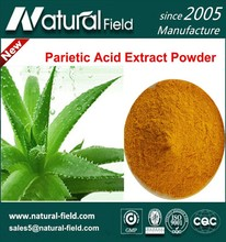 Free Sample Factory Supply Health Care Products Parietic Acid