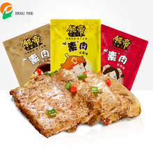 china healthy snack dried tofu made of soybean