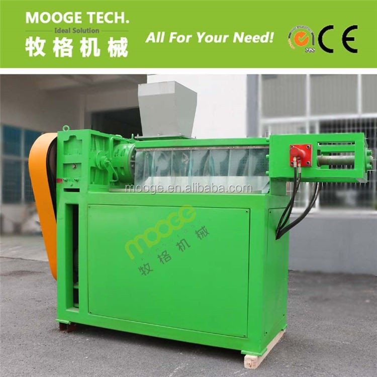 Waste film squeezing machine for PP PE recycling plant 500 kg/hr