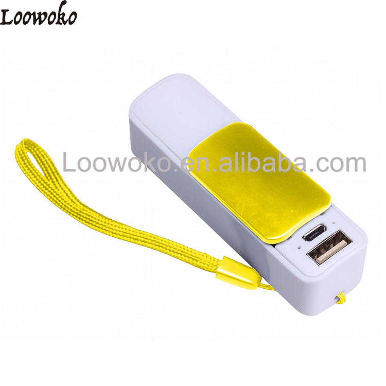 High Quality Usb Powerbank 2600Mah Portable Cell Phone Charger