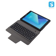 Super Slim Light Backup Wireless Bluetooth Keybaord for Samsung Galaxy Tab S3 (9.7)