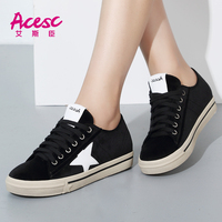 Outdoor Sport Breathable Women Casual Leather Shoes