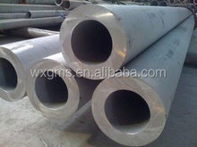 Factory price inox 316 stainless steel pipe/ tube