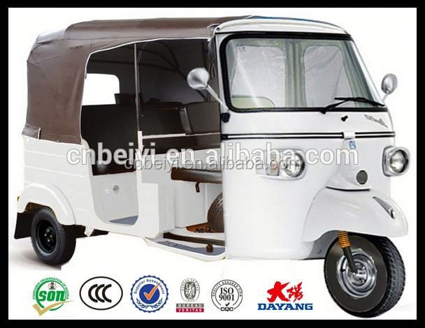 Hot 200cc bajaj autorickshaw price