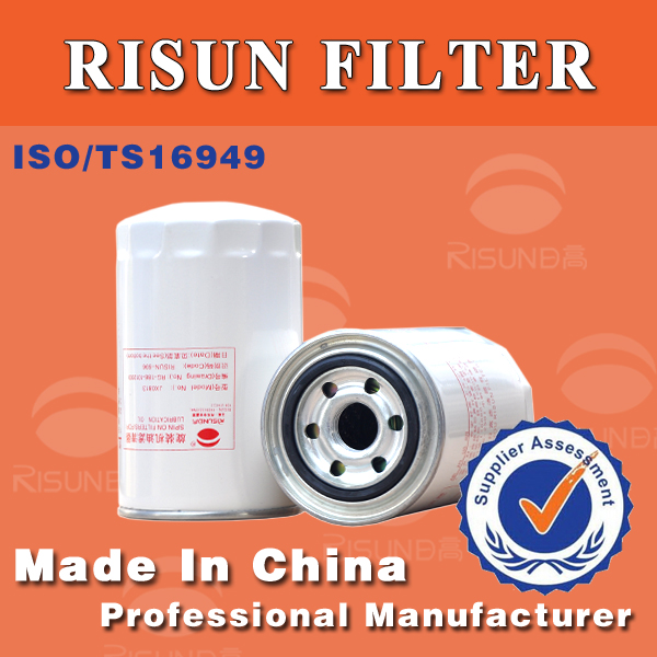 Europe III Engine Spin on Fuel filters JX0813 for YUCHAI diesel engine high quality OEM factory oil filtros