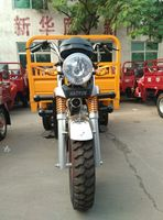 150cc/175cc/200cc/250cc/300cc three wheel motorcycle