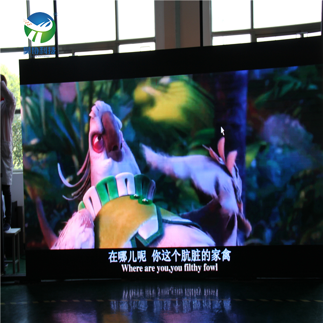 Stage big led display /Indoor LED Video wall P2.5 p4 full color big led screen