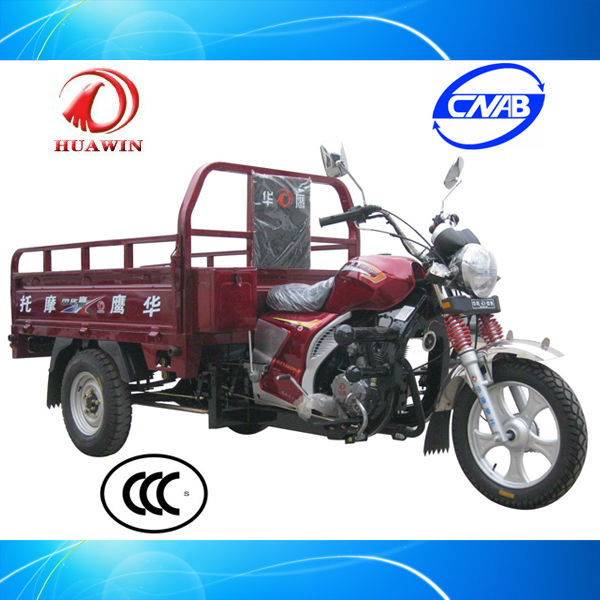 HY200ZH-ZHY2 200CC cargo tricycle/ 3 WHEEL TRICYCLE