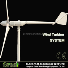 NEW ! off grid 1kw wind mill for garden use off grid system ,24V 48V small horizontal axis wind turbine, low noise