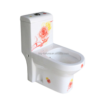 online shopping india Pink Color toilet