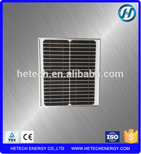 Mini Solar Panel with Aluminum Frame,High Efficient 10watts 18v Small Solar Panel