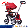 New Model 3 wheel kids tricycle new 2016 / price child tricycle seat parts online shopping / ride on toys baby trike 4 in 1